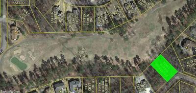 Hot Springs Village Residential Lots & Land New Listing: 25 Telon Lane