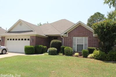 Conway Single Family Home For Sale: 1845 Penny Street