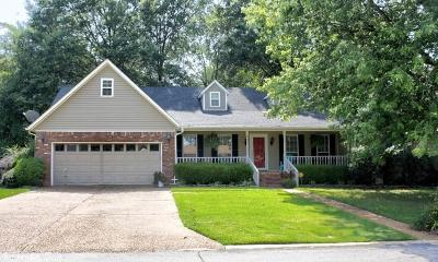 Searcy Single Family Home For Sale: 205 Live Oak Drive