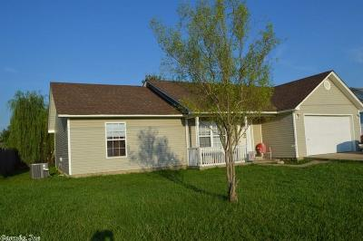 Beebe Single Family Home For Sale: 1020 Tori Lane