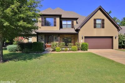 Maumelle Single Family Home For Sale: 263 Lake Valley Drive