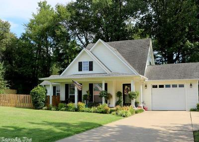De Queen, Horatio, Gillham, Dierks Single Family Home For Sale: 115 Long Meadow Drive