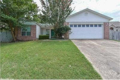 Maumelle Single Family Home For Sale: 3 Park Ridge Drive