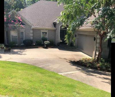 Little Rock Single Family Home For Sale: 7 Talais Drive