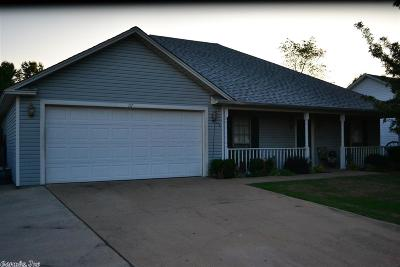 Saline County, Hot Spring County Single Family Home For Sale: 117 Timberlake Drive