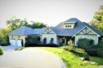 Conway Single Family Home For Sale: 5800 Brush Creek Loop