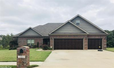Cabot Single Family Home For Sale: 1587 Waterford Drive