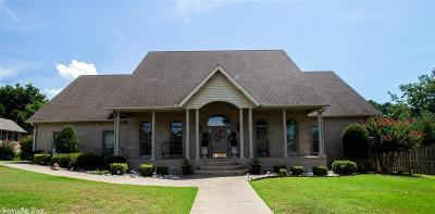 Paragould AR Single Family Home For Sale: $295,000