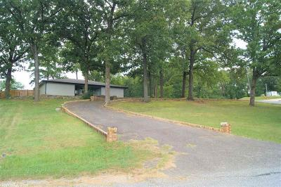 Garland County, Hot Spring County Single Family Home For Sale: 135 Roundwood Drive