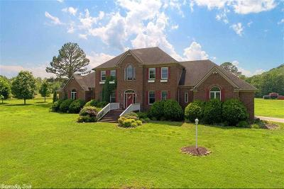 Independence County Single Family Home For Sale: 315 Mose Mauntain Rd