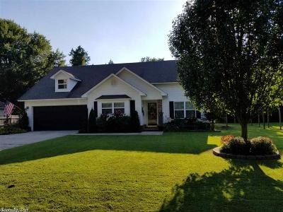 Beebe AR Single Family Home For Sale: $139,900