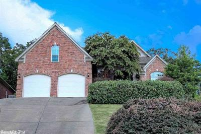 Maumelle Single Family Home New Listing: 153 Pleasantwood Drive
