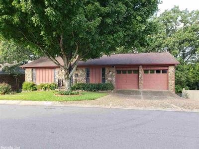 Little Rock Single Family Home New Listing: 2924 Millbrook Road