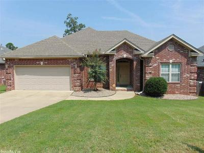 Maumelle Single Family Home New Listing: 105 Shady Drive