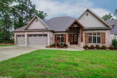Little Rock Single Family Home New Listing: 312 Ensbury Drive
