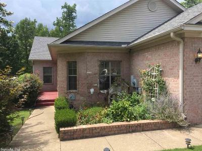 Maumelle Single Family Home New Listing: 72 Garden Oaks Drive