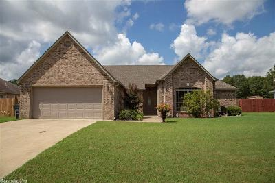 Beebe AR Single Family Home New Listing: $149,900
