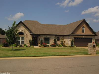 Searcy Single Family Home For Sale: 1129 Bent Tree Lane