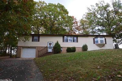 Alexander Single Family Home For Sale: 14908 E Azalea Drive