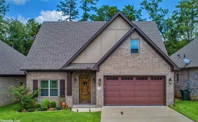 Little Rock AR Single Family Home For Sale: $325,000