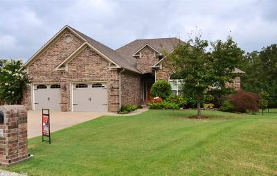 Maumelle Single Family Home For Sale: 2 Durango Cove