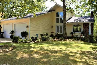 Garland County Single Family Home For Sale: 125 Osprey