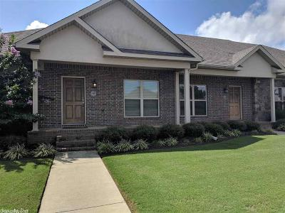 Searcy Condo/Townhouse For Sale: 1A Southpointe