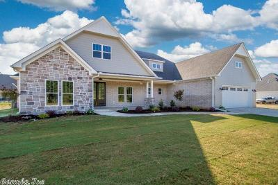 Faulkner County Single Family Home For Sale: 1630 Briley Drive