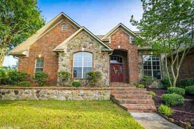 Faulkner County Single Family Home For Sale: 7 Summit Road