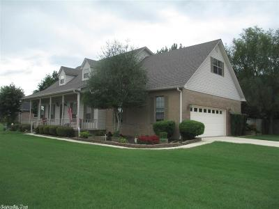 Searcy Single Family Home For Sale: 205 Billy Davis Drive