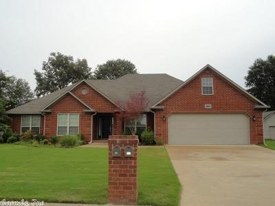 Paragould Single Family Home For Sale: 601 S 37th Street