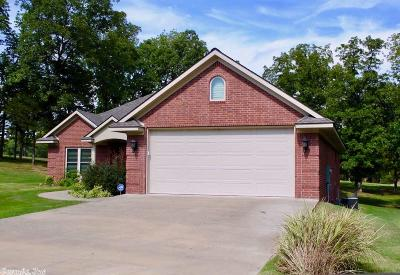 Independence County Single Family Home New Listing: 17 Valley View Rd.