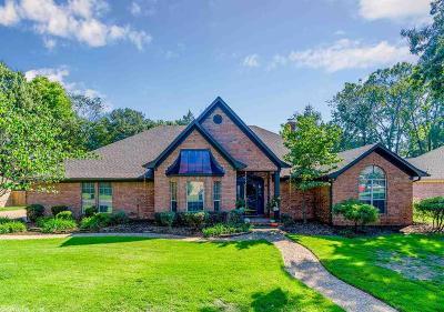Faulkner County Single Family Home New Listing: 2965 St Charles