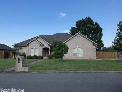 Cabot Single Family Home New Listing: 2 Talladega Drive