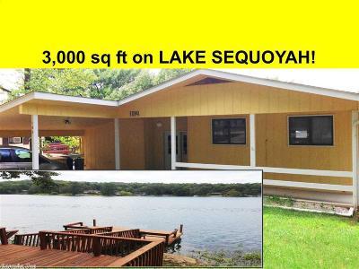 Single Family Home New Listing: 182 E Lakeshore Drive