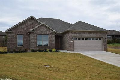 Searcy Single Family Home For Sale: 10 Windmill Cove