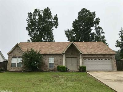 Saline County, Hot Spring County Single Family Home For Sale: 107 Inverness Cove