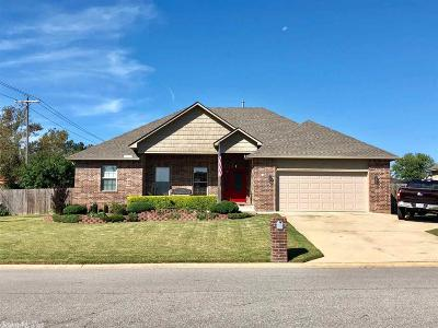 Searcy Single Family Home Back On Market: 1 Southwind Boulevard