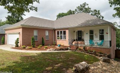 Maumelle Single Family Home For Sale: 41 Norfork Drive