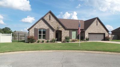 Searcy Single Family Home For Sale: 434 Jennifer Lane