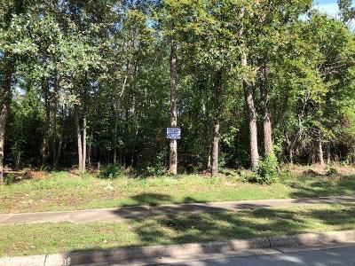 Little Rock Residential Lots & Land For Sale: Lot 4 Valley Creek View