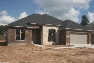 Little Rock AR Single Family Home For Sale: $219,900