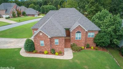 Single Family Home For Sale: 802 Miller Cove