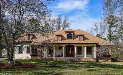 Greers Ferry Single Family Home For Sale: 1090 Twin Coves Circle