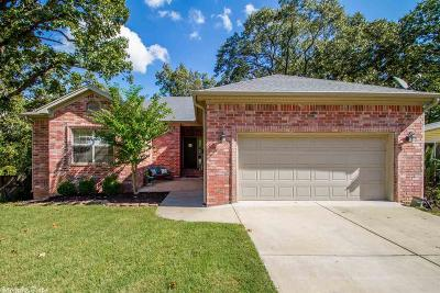North Little Rock Single Family Home New Listing: 1319 Garland Avenue