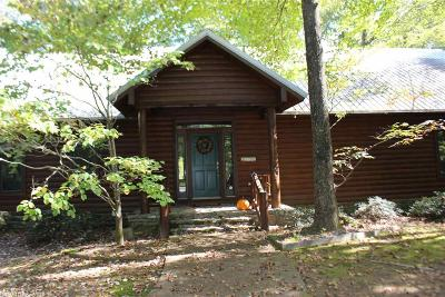 Heber Springs Single Family Home For Sale: 1239 Ferguson Road