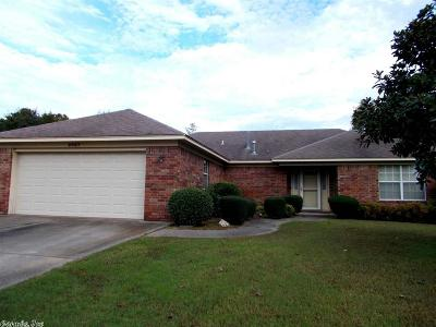 Russellville AR Single Family Home New Listing: $142,900