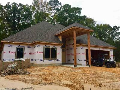 Bryant Single Family Home New Listing: 2325 Abigail Drive