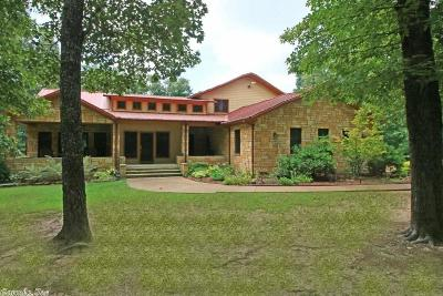 Independence County Single Family Home For Sale: 200 School