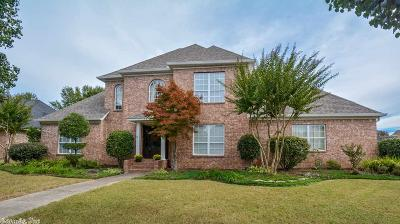 Bryant Single Family Home For Sale: 3410 Commonwealth Drive
